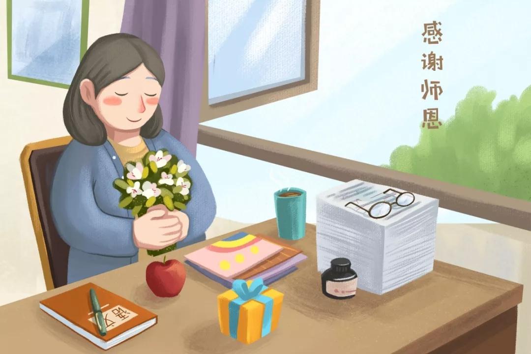教师节|老师,别让职业病毁掉您的健康
