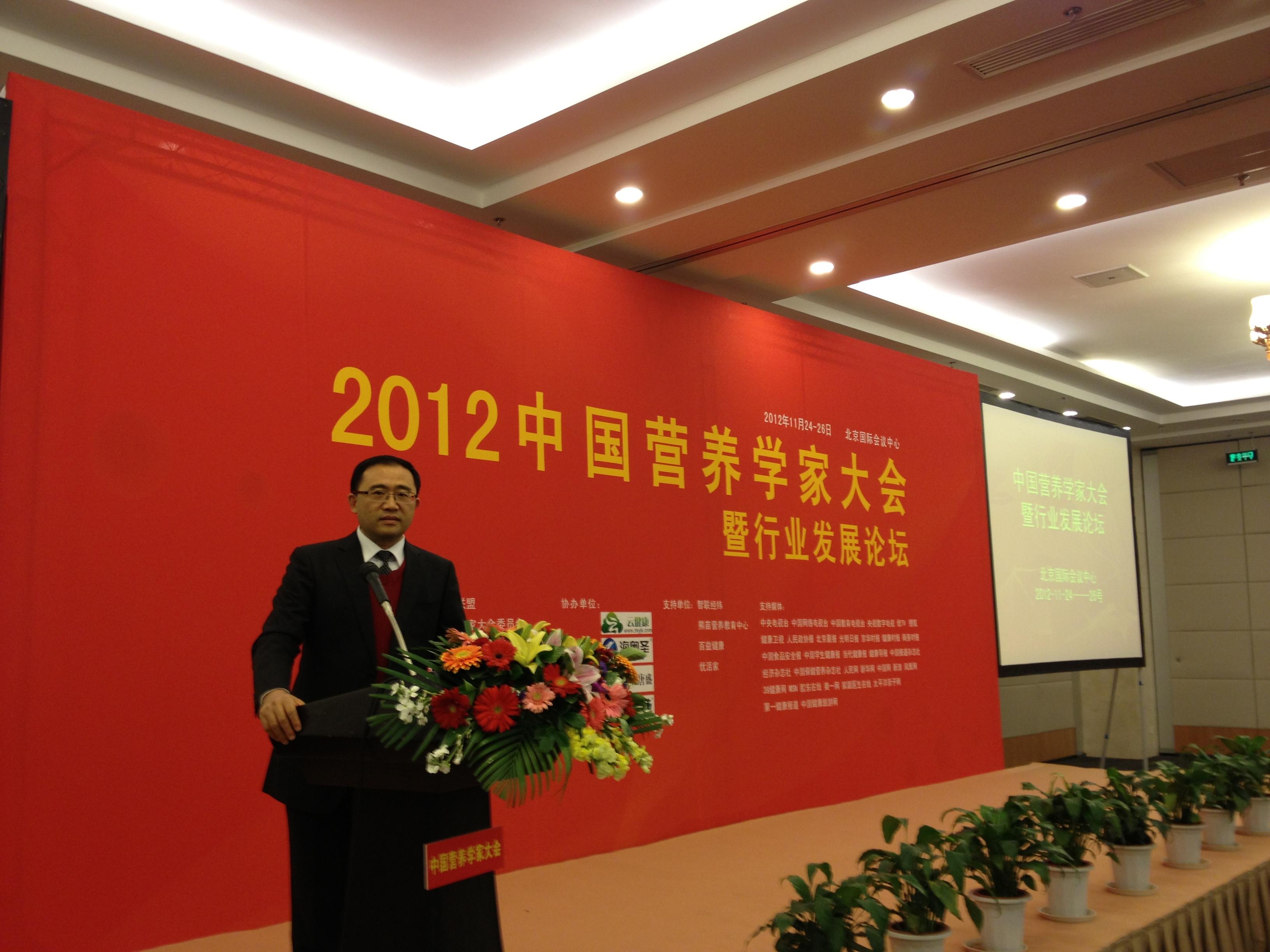 广东省正规可靠营养师培训机构