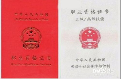 广东省公共营养师资格证考试报名条件