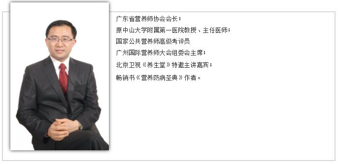 中国医药报|儿童营养系列文章:如何让孩子更聪明?