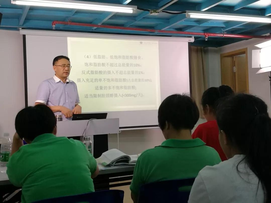公益讲座 | 吴为群教授为您讲解慢阻肺的营养治疗 快来参加吧!